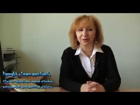 Армянская школа, г. Краснодар