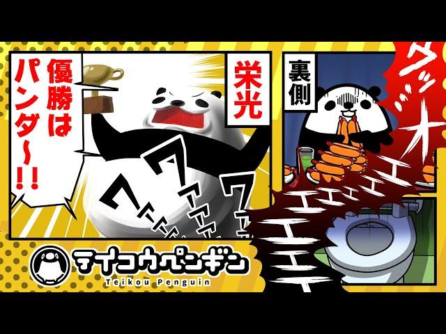 【アニメ】嘔吐に口止め…大食いフードファイターの闇が深すぎる…!