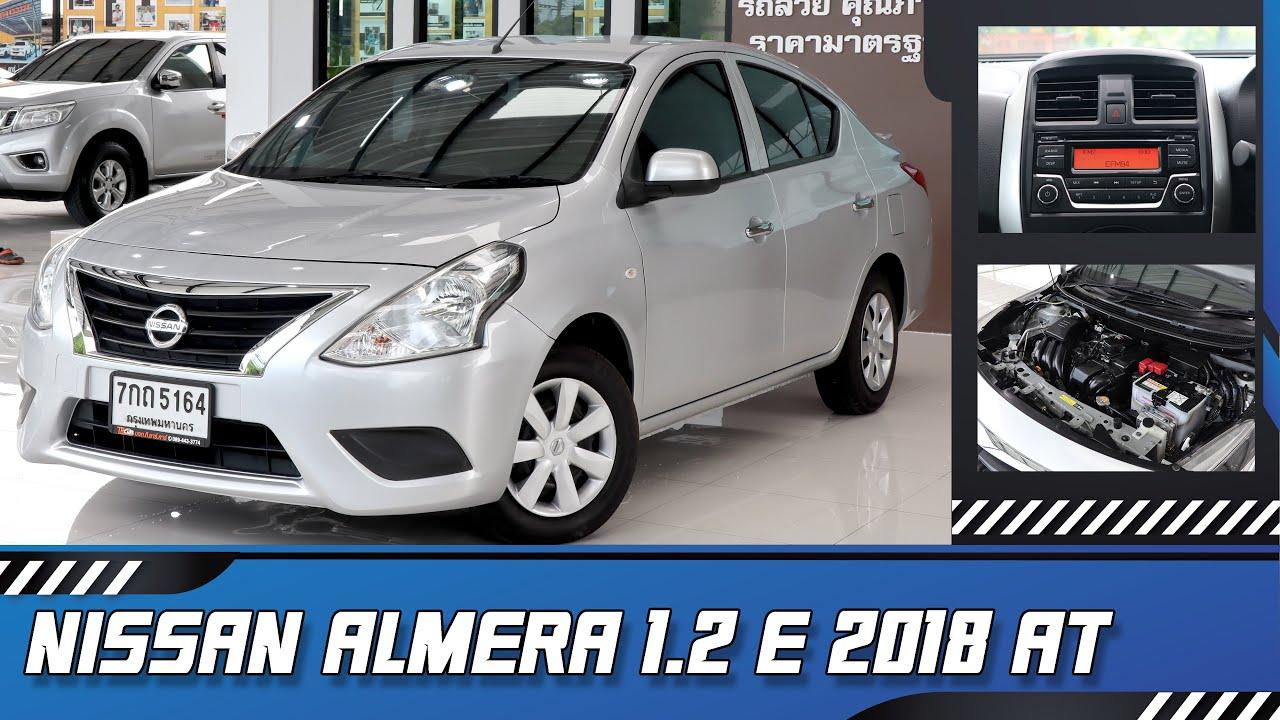 รถมือสอง NISSAN ALMERA 1.2 E AT 2018 #7กถ5164 ทีอาร์คาร์