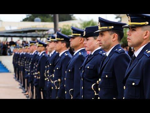Sumate a la nueva Policía Nacional