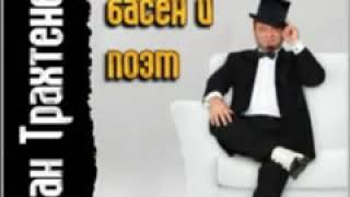 ЛУКА МУДИЩЕВ 18