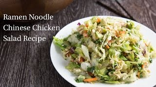 Ramen Noodle Chinese Chicken Salad