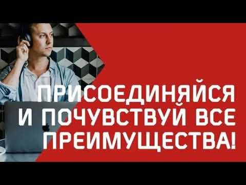 """Послание для команды: """"Действуйте и не бойтесь ошибиться!"""" I Светлана Чистякова I"""