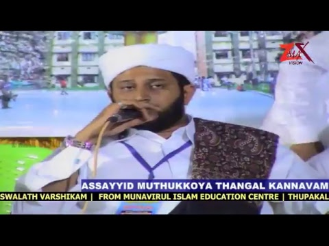 NOUFAL SAQUAFI KALASA SPEECH FROM THUPPAKKAL