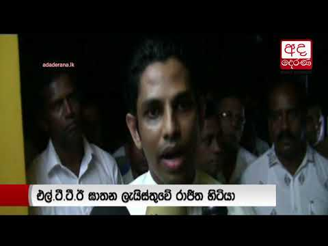 Chathura speaks about father's statement
