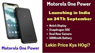 Motorola One Power Launching on 24th September | Price, Review of Specification (Hindi)