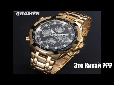 Quamer - Супер часы из Китая Men's Gold Stainless Steel Digital Waterproof Multi-Function Watch 165