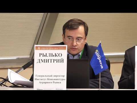 Всероссийский форум хлебопекарной и кондитерской промышленности «Хлебное дело-2016»