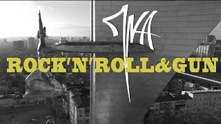 Пика - rock n roll & gun (MAD ONE prod) смотреть онлайн в хорошем качестве бесплатно - VIDEOOO