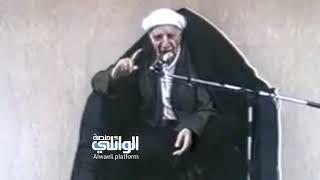 صيحات تنادي اعطوا حرية المرأة ؟؟ الإسلام يجيب | د.احمد الوائلي