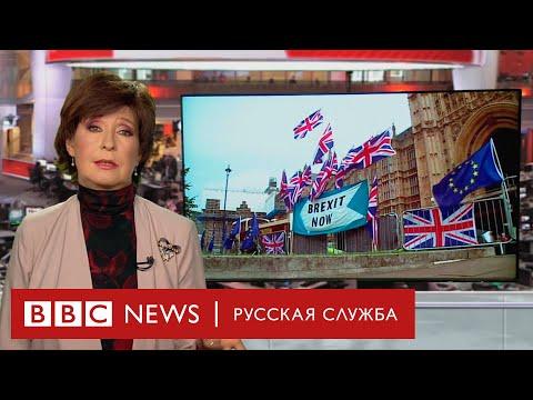 Брексит за закрытыми дверями: что думают на Даунинг стрит 10 по поводу развода с ЕС
