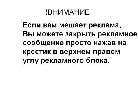 Sky Family Park. Киев. Работа фэмоукладчика на масштабном объекте.