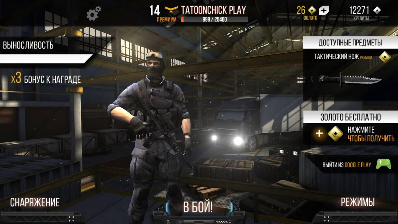 скачать игру gta онлайн безплатно