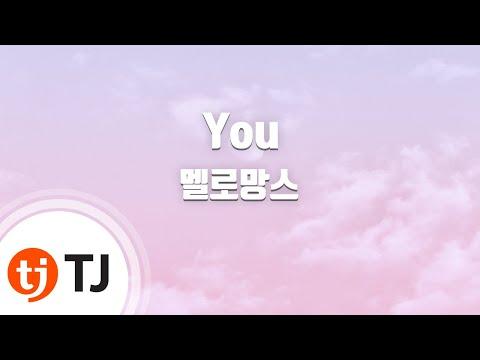 [TJ노래방] You - 멜로망스(MeloMance) / TJ Karaoke