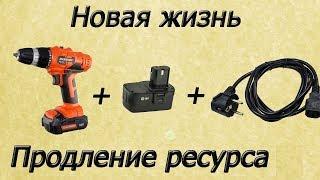 Screwdriver uchun elektr ta'minoti. Oddiy va ishonchli