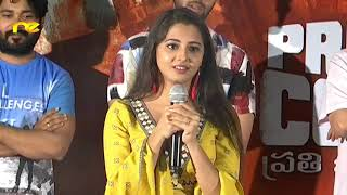 Pressure Cooker Movie First Look Launch || Niagara Entertainment
