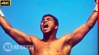 Забытый реальный бой Мухаммеда Али! (Схватка за жизнь, болезнь, бои вошедшие в историю бокса)