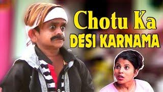 Chotu Aur Baba  KHANDESHI Video