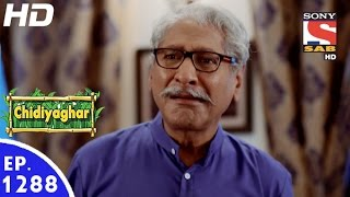 Chidiya Ghar - चिड़िया घर - Episode 1288 - 7th November, 2016