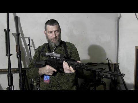 Командир спецназа ДНР