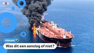 Iran en de Verenigde Staten ruziën na brand op schip met olie