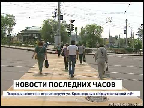 48% россиян не поддерживают инициативу четырёхдневной рабочей недели