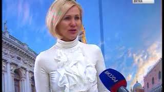 Выставка ''Визуальный рикошет'' в Кировском театре кукол(ГТРК Вятка)