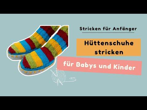 Youtube-Tutorial: Hüttenschuhe mit Ledersohle stricken für Babys
