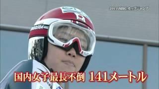 伊藤有希 140.5m 高梨沙羅 141m 札幌大倉山競技場 高梨沙羅 検索動画 28