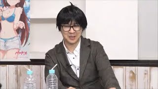 杉田智和をDTとバカにする洲崎綾(笑) 杉田智和 検索動画 7