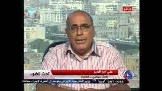 السعودية | تداعيات انتهاك الحقوق