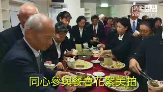 20171112 Taiwan Civil Government Tainan State Meeting & Dinner Party 台灣民政府 台南州 州務會議 暨餐會