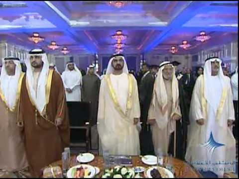 Dubai Medical College for Girls Graduation Ceremony 2012 - YouTube