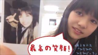 東京女子流「ひとみのひとみぼっち」(2014.11.07)より。 CD購入プレゼン...