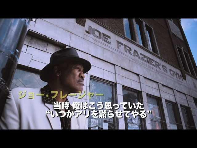 フェイシング・アリ (2009) - シネマトゥデイ