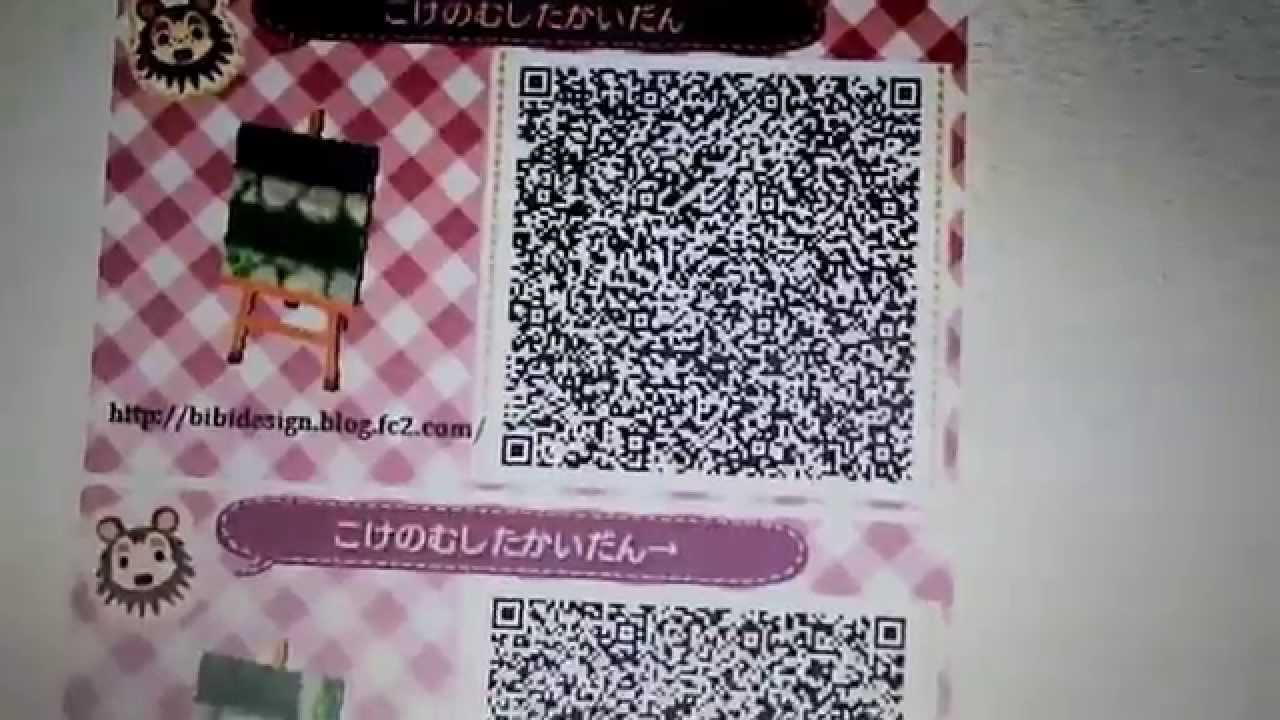 Acnl le qr code du sol zen tombee du ciel youtube for Qr code acnl sol