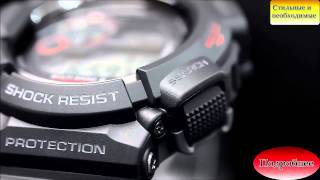 Casio G-Shock G-9300-1E. Мужские наручные часы для спорта.(Купить наручные часы Casio G-Shock G-9300-1E Вы можете здесь: http://megatube.pro/?p=199 Функция автоматической электролюминесце..., 2015-02-17T07:00:49.000Z)