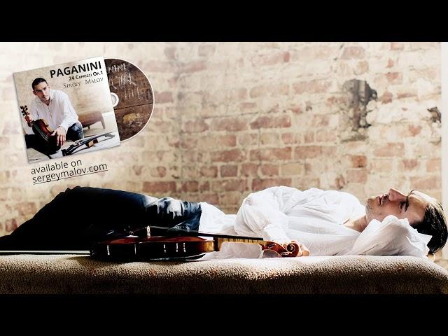 Paganini Capriccio no.3 Sergey Malov