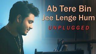 Ab Tere Bin Jee Lenge Hum Raj Barman | Unplugged Cover | Aashiqui | Kumar Sanu