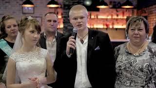 Отзыв со свадьбы Дениса и Кристины. Ведущая Светлана.