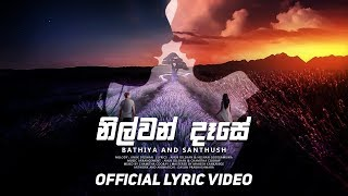 Nilwan Dase - Official Lyric Video | Bathiya and Santhush