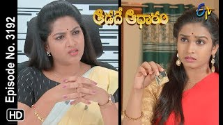Aadade Aadharam | 7th October 2019  | Full Episode No 3192 | ETV Telugu