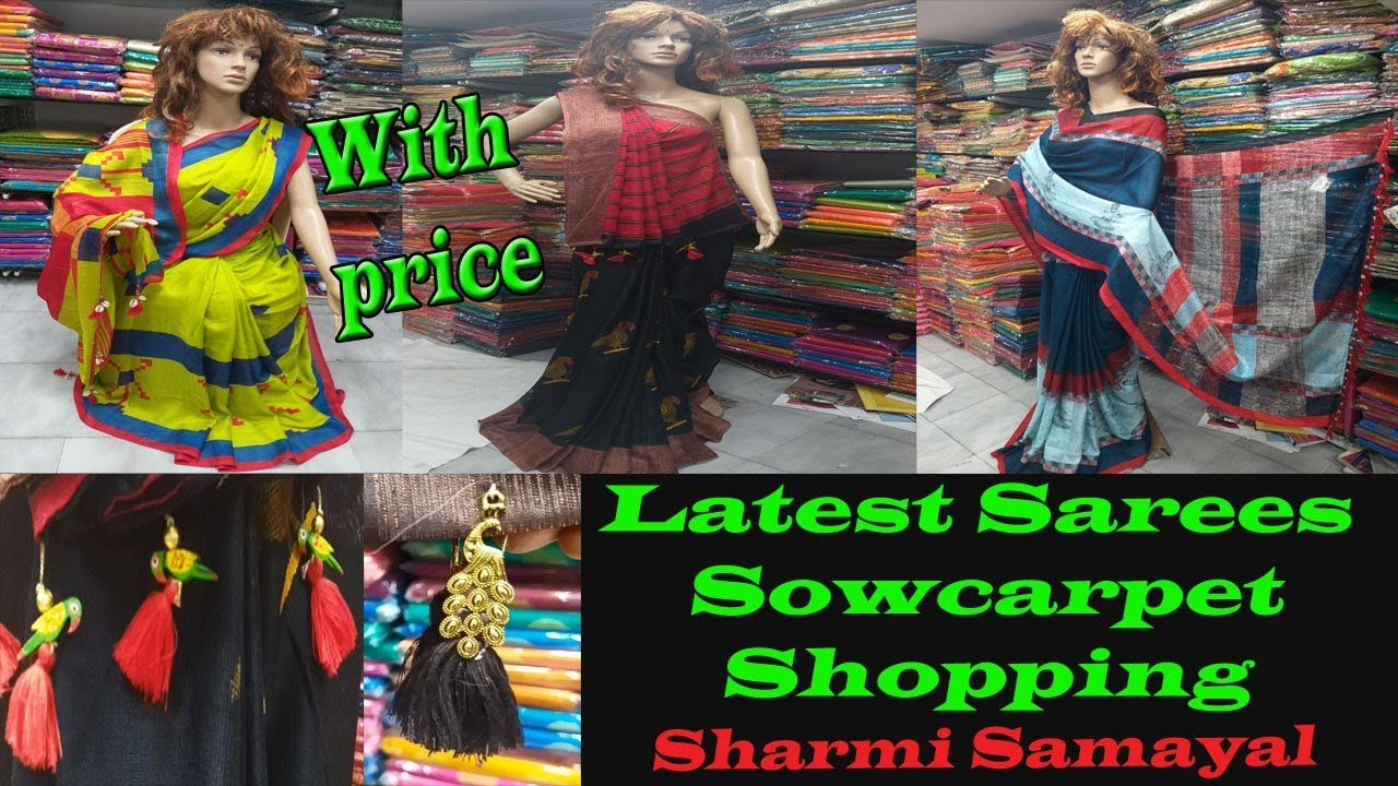 393f9a52c4acf  SOWCARPET  SHOPPINGVLOG  SAREESHOPPING