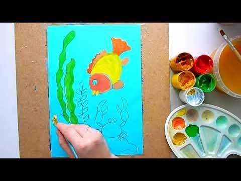 1 клас. Мистецтво. Тема: Морські глибини України. Малюємо морську глибину з її жителями гуашшю