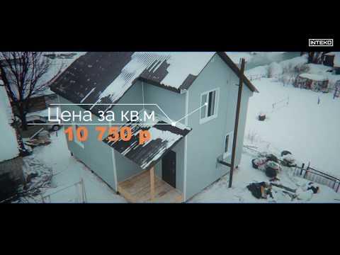 Дом в г. Барнаул пос. Южный за 1 290 000 р. «Интеко»