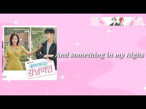 [Easy Lyrics] SOMETHING OST My ID Is Gangnam Beauty Part 4
