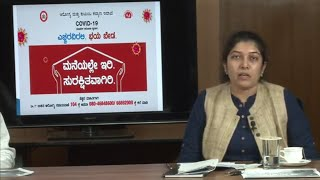 YouTube Live-1 with Village Taskforce of COVID-19