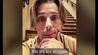Галкин, Стычкин, Пересильд... Кто поддержал Павла Устинова