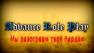 Advance Rp Ddos