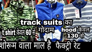 tshirt केवल 60 से/hood केवल130 से /wholsale t-shirts market in Delhi/wholsale tracksuit market/lower